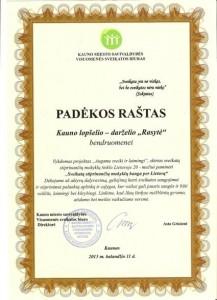Copy of padekos_rastas_Sveikata_stiprinanti_mokykla