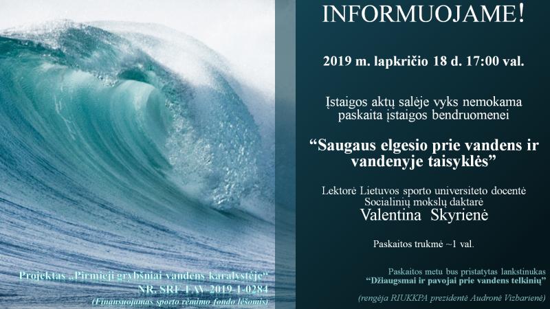 skelbimas-del-paskaitos-bendruomenei-2019-11-18
